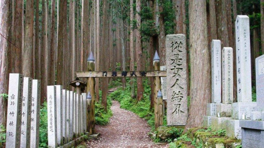 La entrada al complejo de templos sólo para hombres en Okinoshima<br>